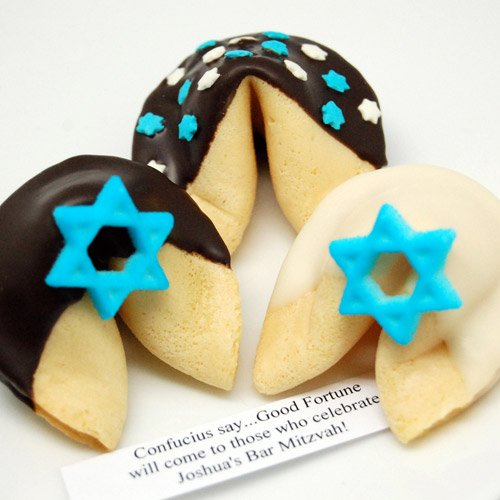 Custom Bar/Bat Mitzvah Fortune Cookie